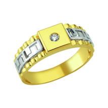 Pecsétgyűrű közepén kővel, oldalán ezüst-vésett díszítéssel